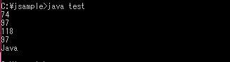 JavaのgetByteメソッドで文字列を文字コードに変換