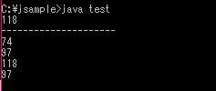 Javaのchar型をint型にキャストして文字コードを取得